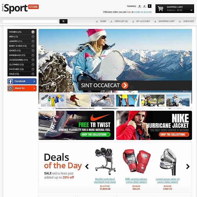 户外用品外贸网站