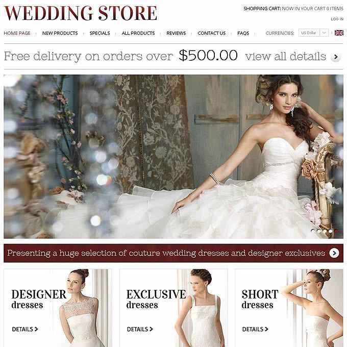 婚纱礼服外贸商城